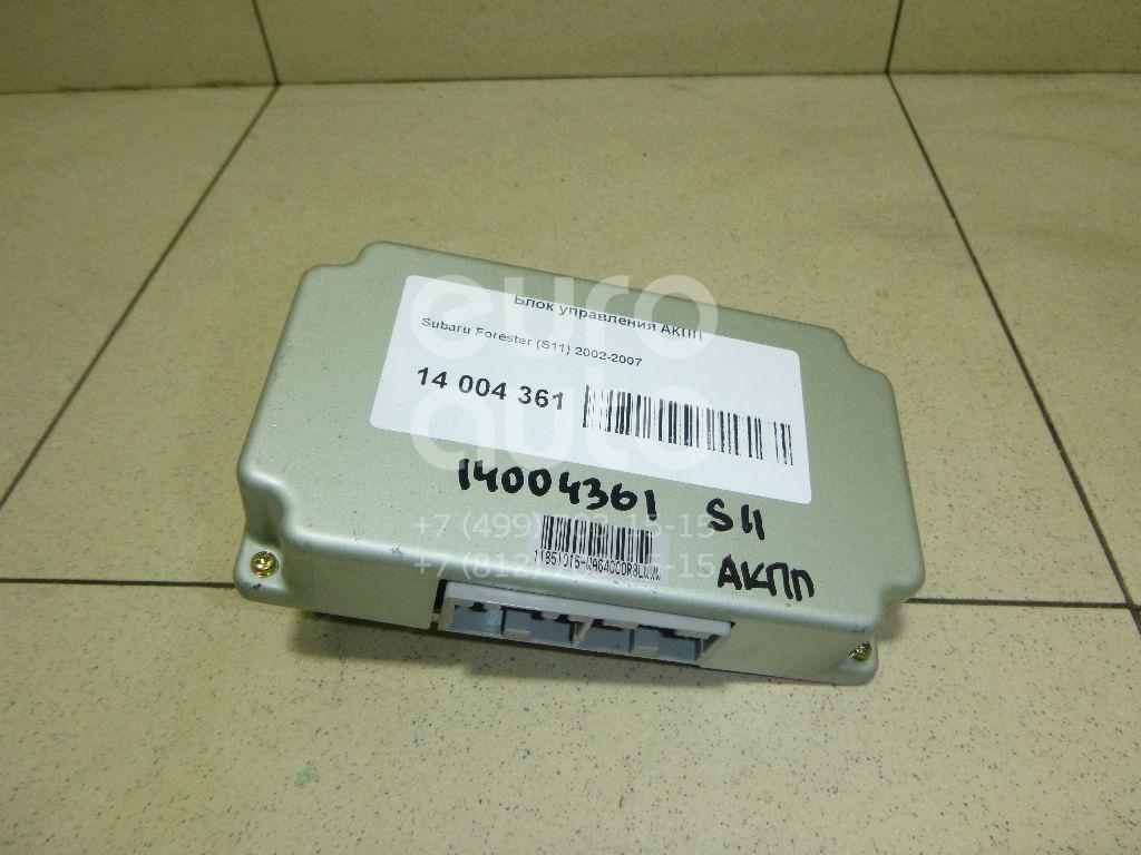 Купить Блок управления АКПП Subaru Forester (S11) 2002-2007; (31711AG140)
