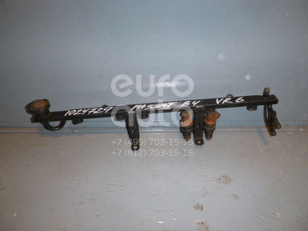 Рейка топливная (рампа) для VW Passat [B4] 1994-1996;Golf III/Vento 1991-1997;Sharan 1995-1999 - Фото №1