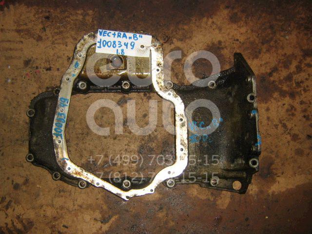Поддон масляный двигателя для Opel Vectra B 1995-1999 - Фото №1
