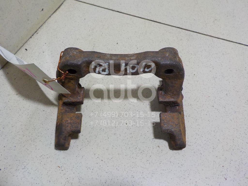 Купить Скоба суппорта заднего правого Citroen C4 2005-2011; (440467)