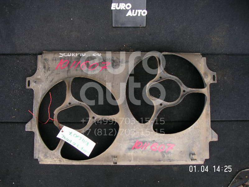 Диффузор вентилятора для Ford Scorpio 1992-1994;Scorpio 1986-1992;Scorpio 1994-1998;Sierra 1987-1993 - Фото №1