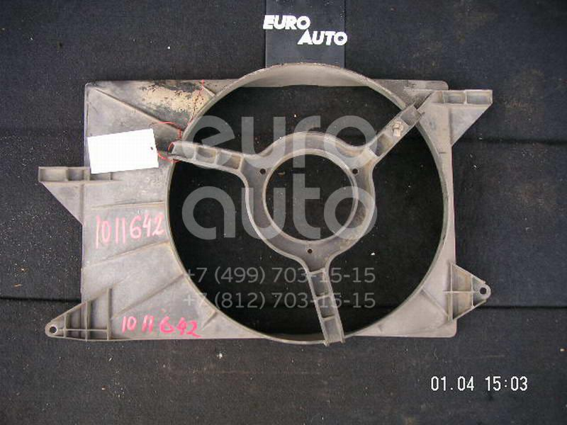 Диффузор вентилятора для Opel Omega B 1994-2003 - Фото №1