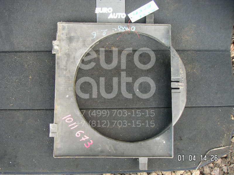 Диффузор вентилятора для Opel Omega A 1986-1994 - Фото №1