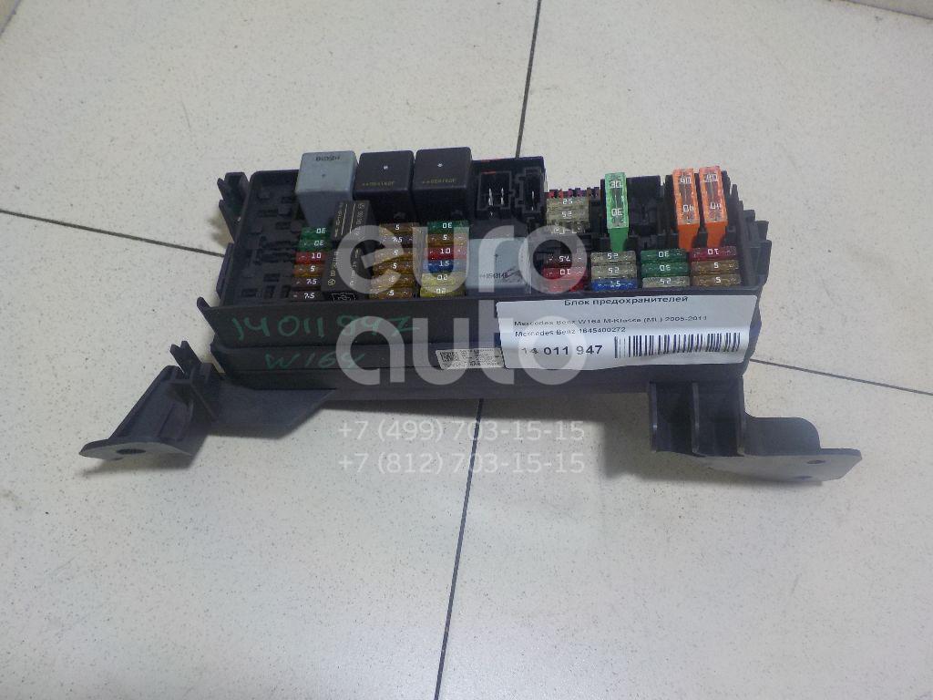 Купить Блок предохранителей Mercedes Benz W164 M-Klasse (ML) 2005-2011; (1645400272)
