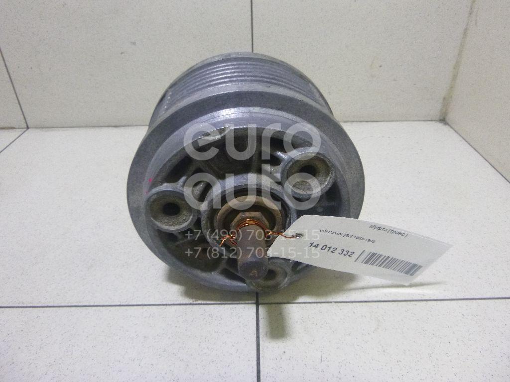 Купить Муфта (транс.) VW Passat [B3] 1988-1993; (009525553D)