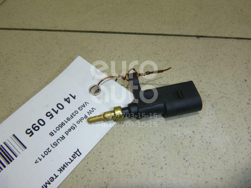 Купить Датчик температуры VW Polo (Sed RUS) 2011-; (03F919501B)