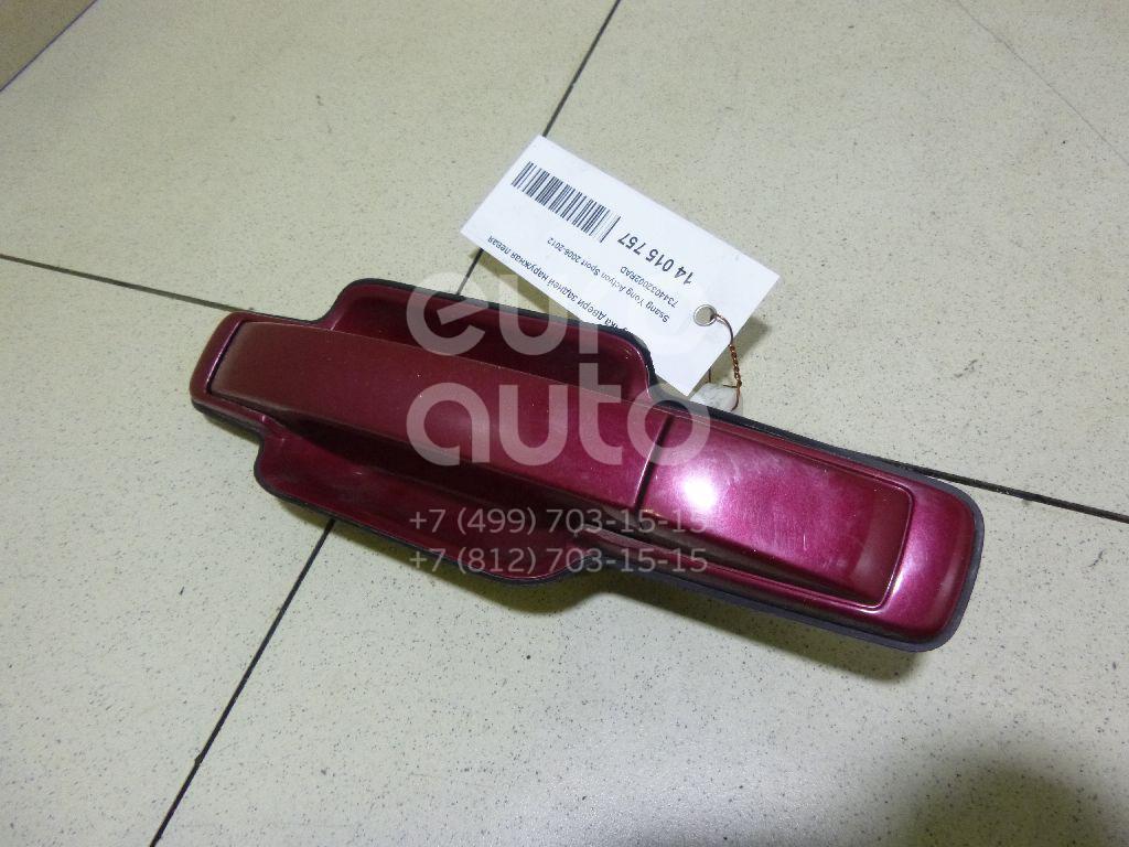 Купить Ручка двери задней наружная левая Ssang Yong Actyon Sport 2006-2012; (7344032002RAD)