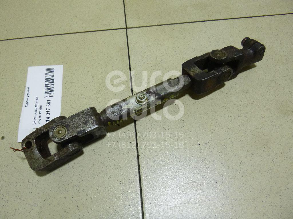 Купить Кардан рулевой VW Passat [B3] 1988-1993; (191419955D)