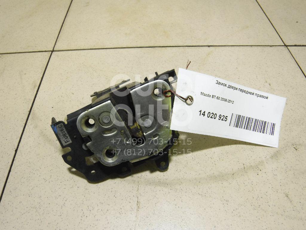 Купить Замок двери передней правой Mazda BT-50 2006-2012; (UR5658310C)