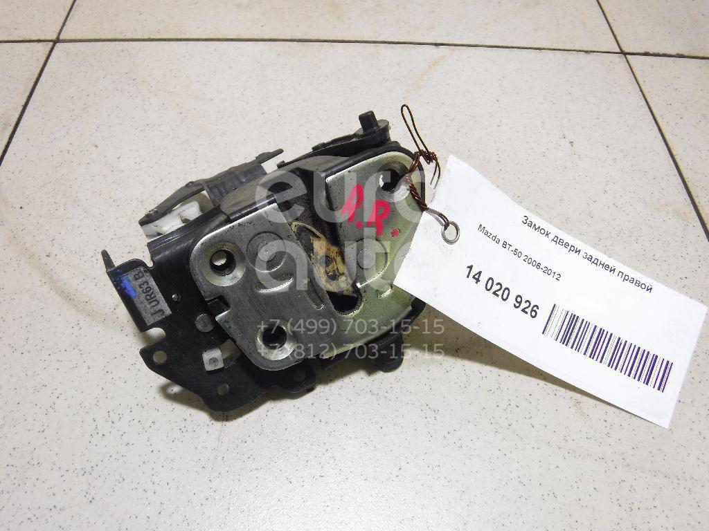 Купить Замок двери задней правой Mazda BT-50 2006-2012; (UR6372310B)