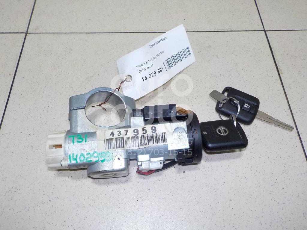 Купить Замок зажигания Nissan X-Trail (T31) 2007-2014; (D8700JH125)