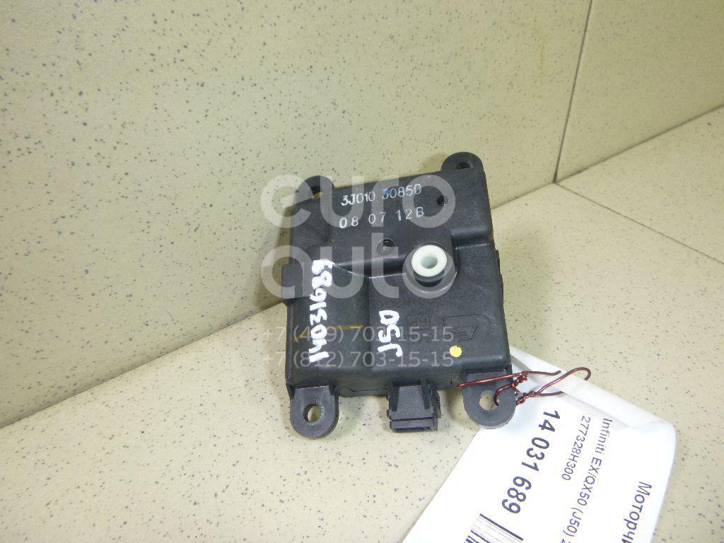 Купить Моторчик заслонки отопителя Infiniti EX/QX50 (J50) 2008-; (277328H300)