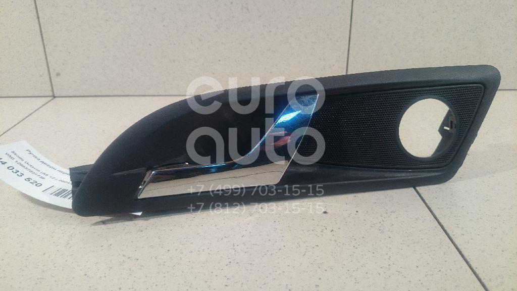 Купить Ручка двери передней внутренняя левая Skoda Octavia (A5 1Z-) 2004-2013; (1Z0837221739)