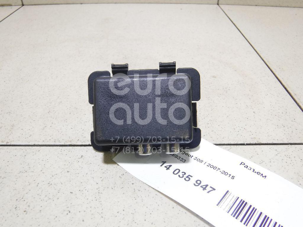 Купить Разъем Peugeot 308 I 2007-2015; (659333)