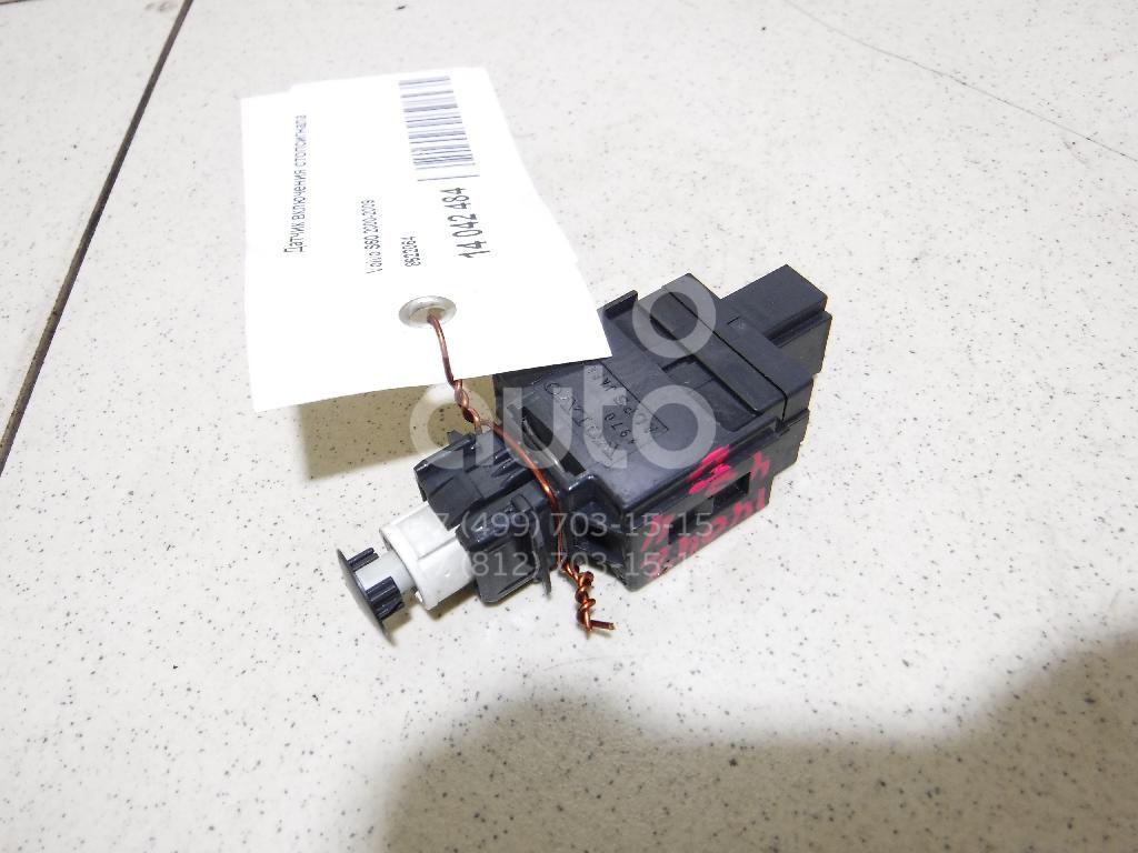 Датчик включения стопсигнала Volvo S60 2000-2009; (8622064)  - купить со скидкой