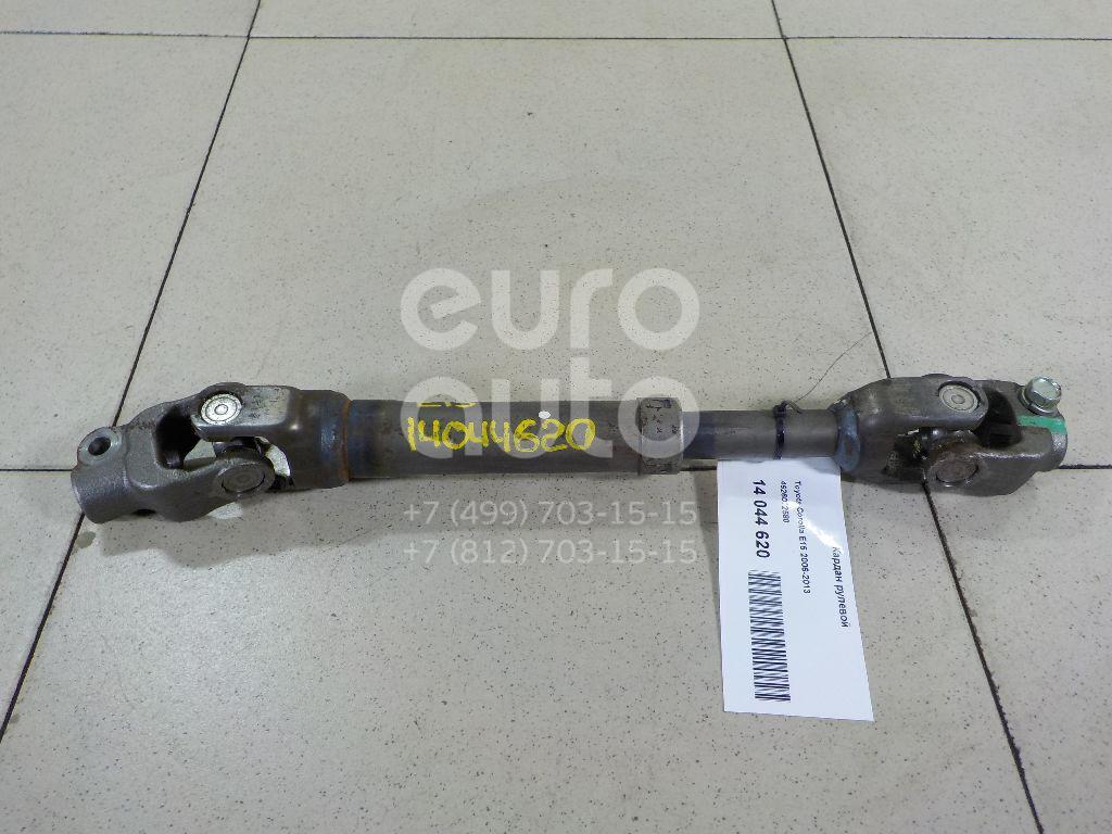 Купить Кардан рулевой Toyota Corolla E15 2006-2013; (4526012580)
