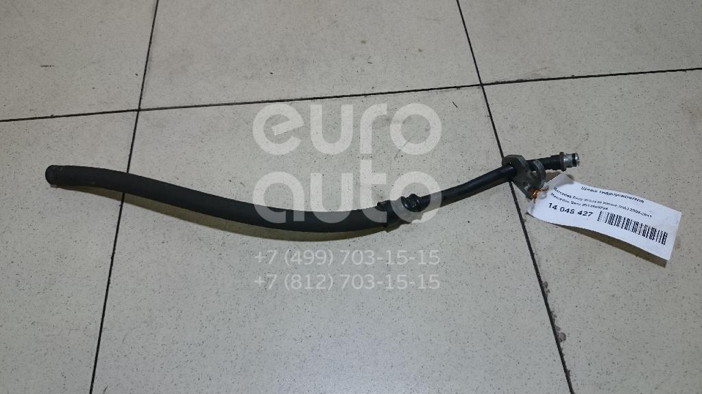 Купить Шланг гидроусилителя Mercedes Benz W164 M-Klasse (ML) 2005-2011; (2514600224)