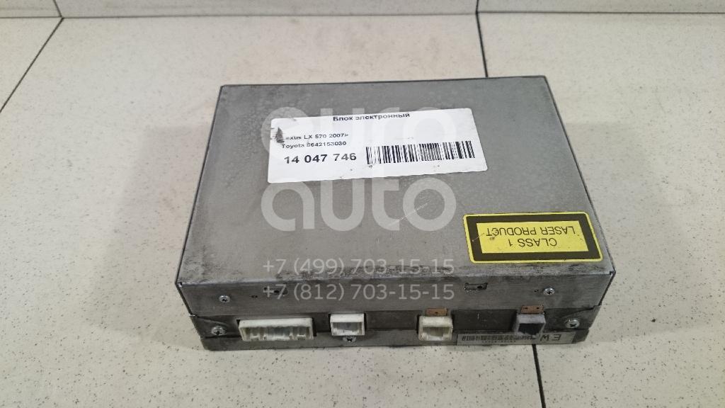 Купить Блок электронный Lexus LX 570 2007-; (8642153030)