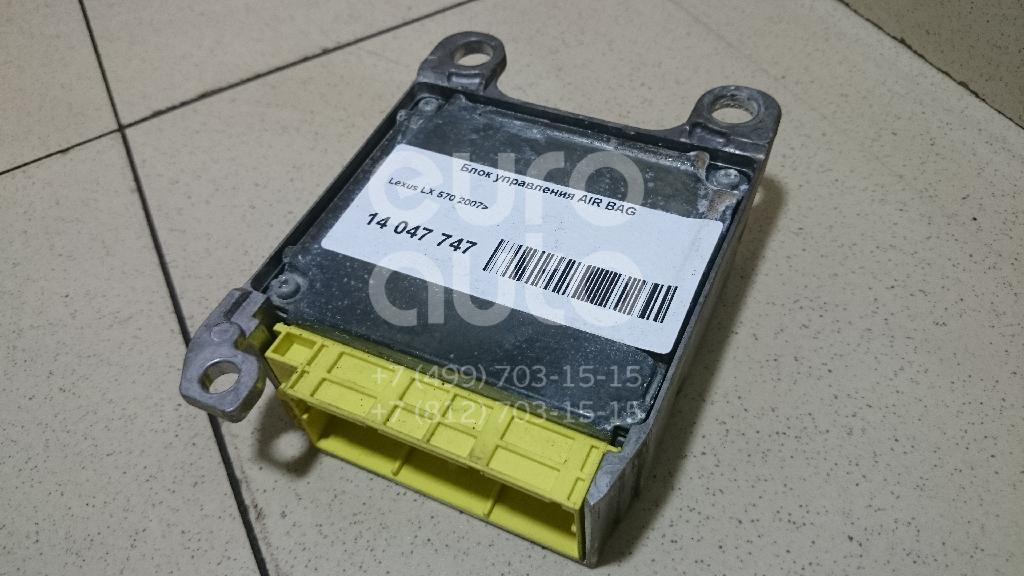 Купить Блок управления AIR BAG Lexus LX 570 2007-; (8917060330)