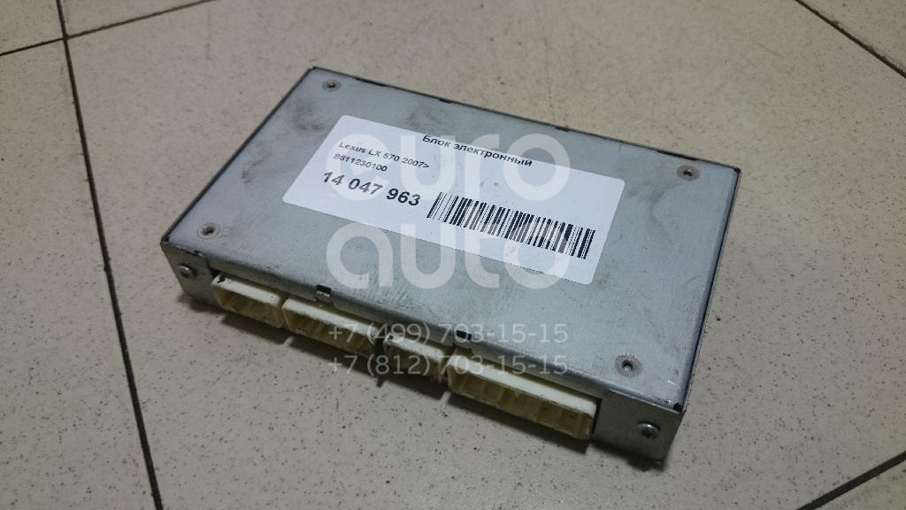 Купить Блок электронный Lexus LX 570 2007-; (8611230100)