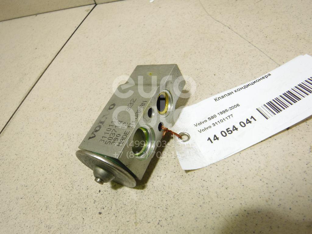 Купить Клапан кондиционера Volvo S80 1998-2006; (31101177)