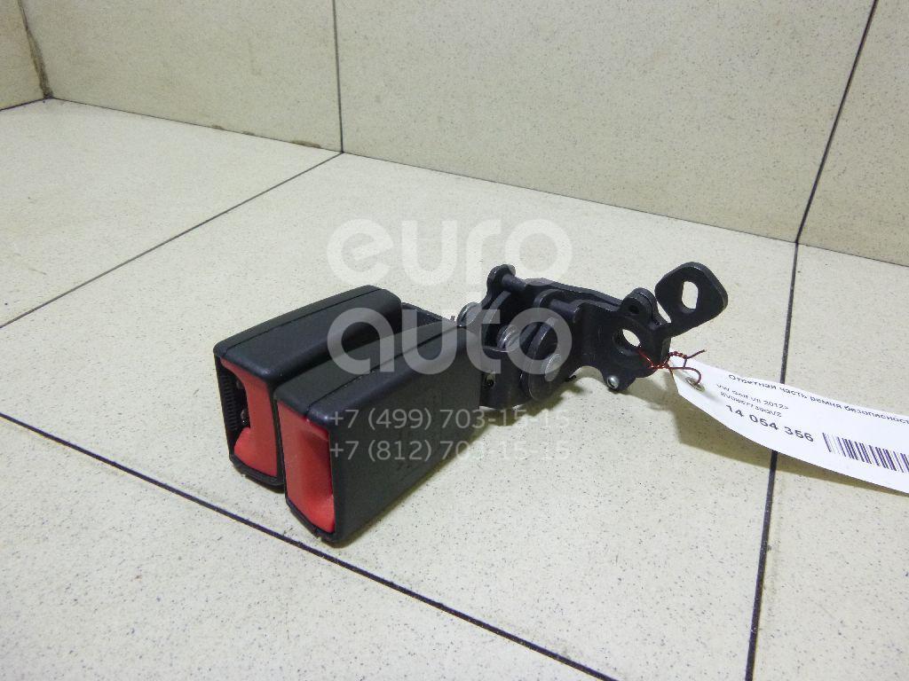 Ответная часть ремня безопасности VW Golf VII 2012-; (8V0857739QVZ)