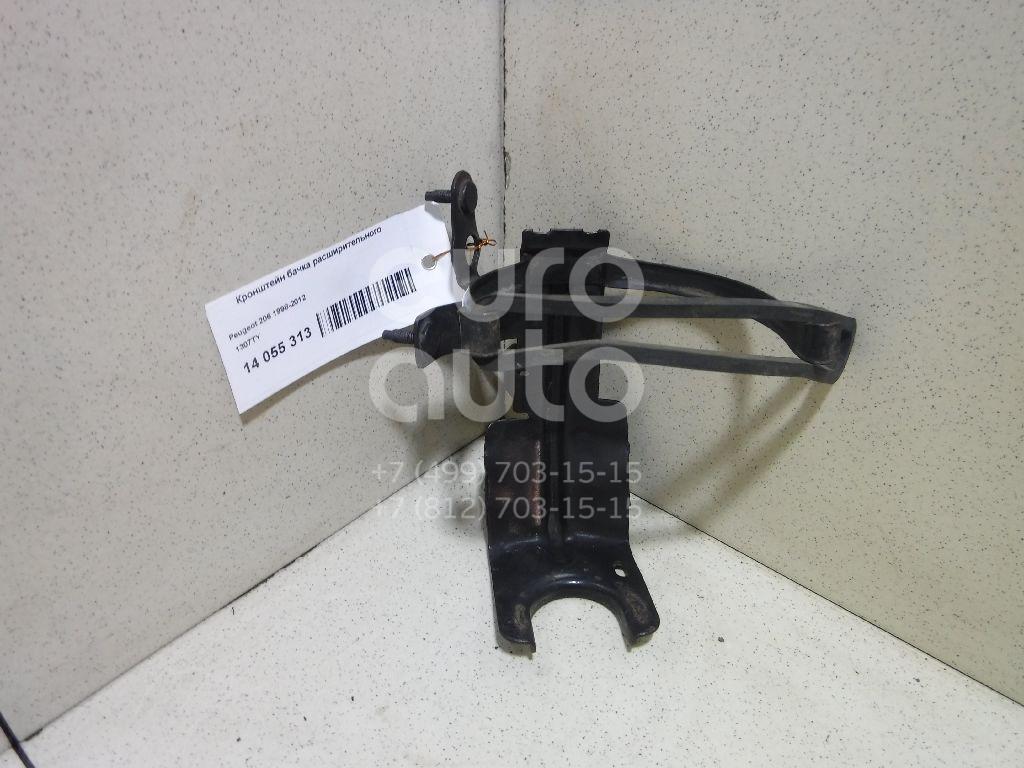 Купить Кронштейн бачка расширительного Peugeot 206 1998-2012; (1307TY)