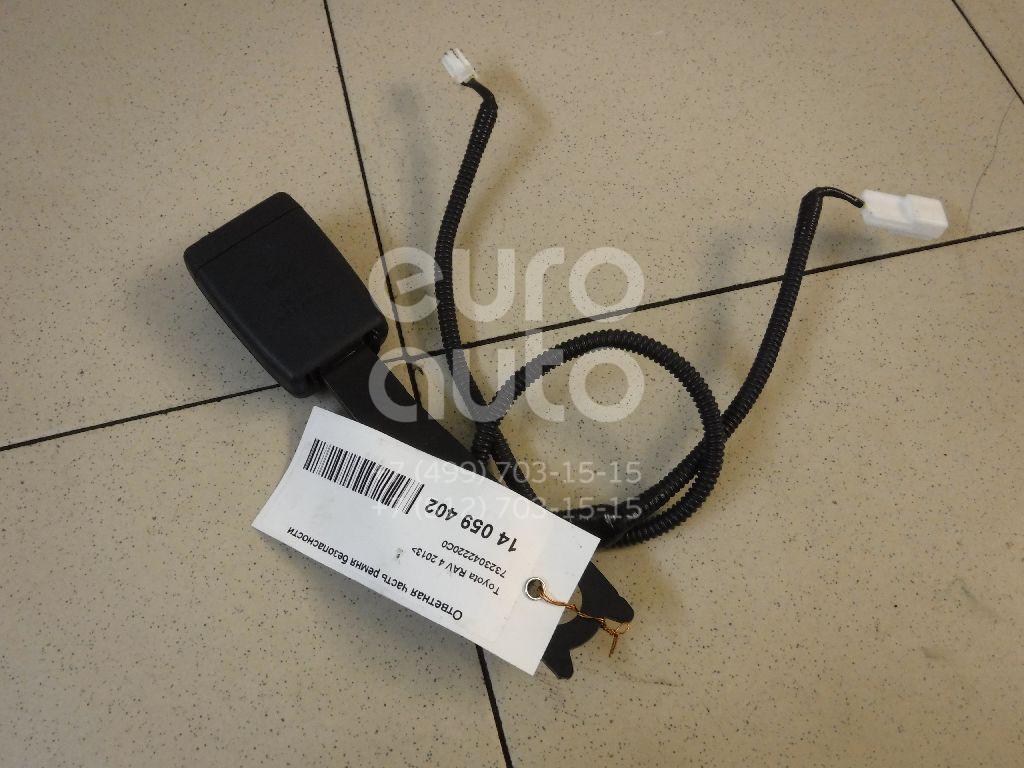 Купить Ответная часть ремня безопасности Toyota RAV 4 2013-; (7323042220C0)