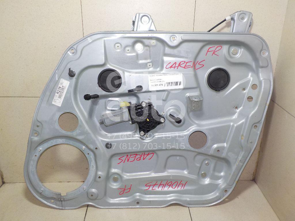 Купить Стеклоподъемник электр. передний правый Kia Carens 2006-2012; (824021D010)