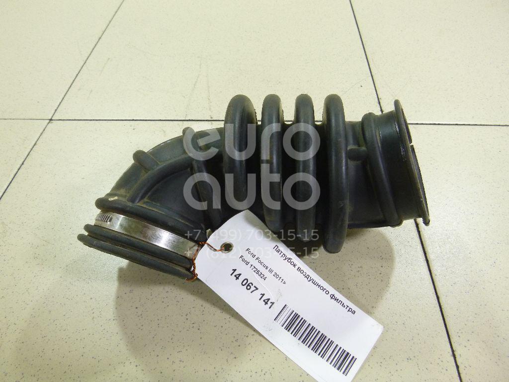 Купить Патрубок воздушного фильтра Ford Focus III 2011-; (1725324)
