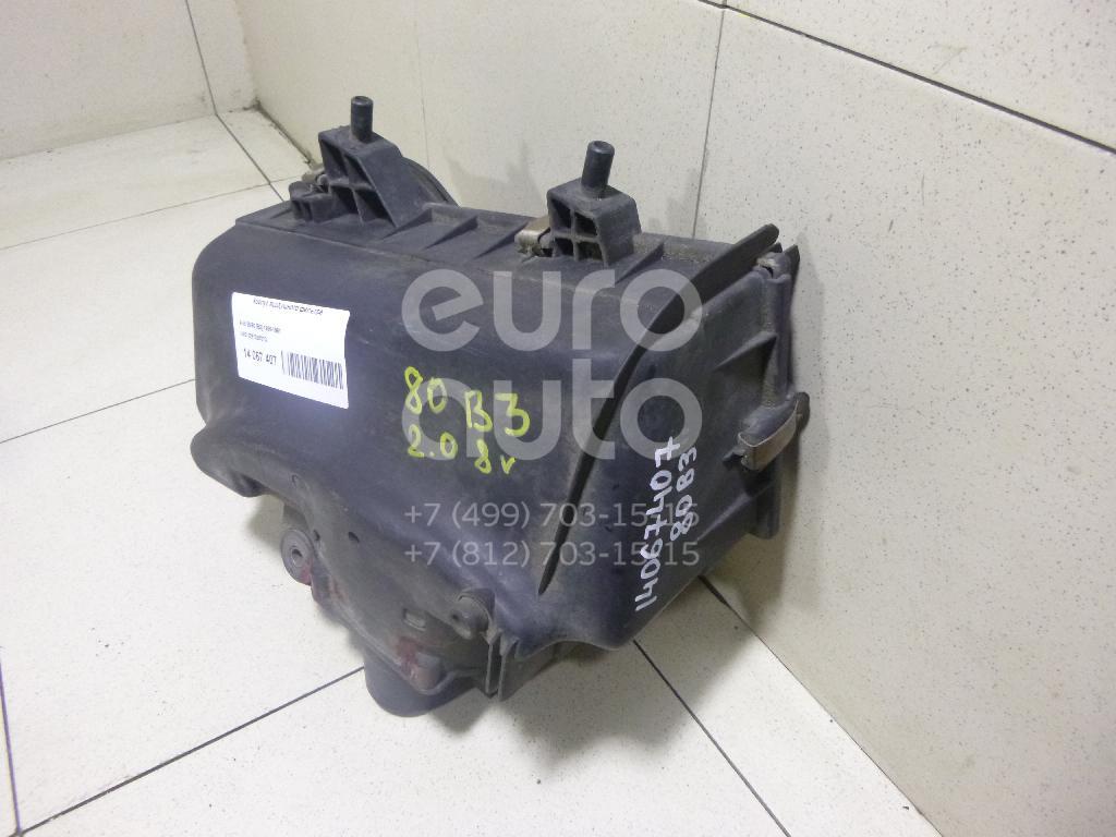 Купить Корпус воздушного фильтра Audi 80/90 [B3] 1986-1991; (026133837G)