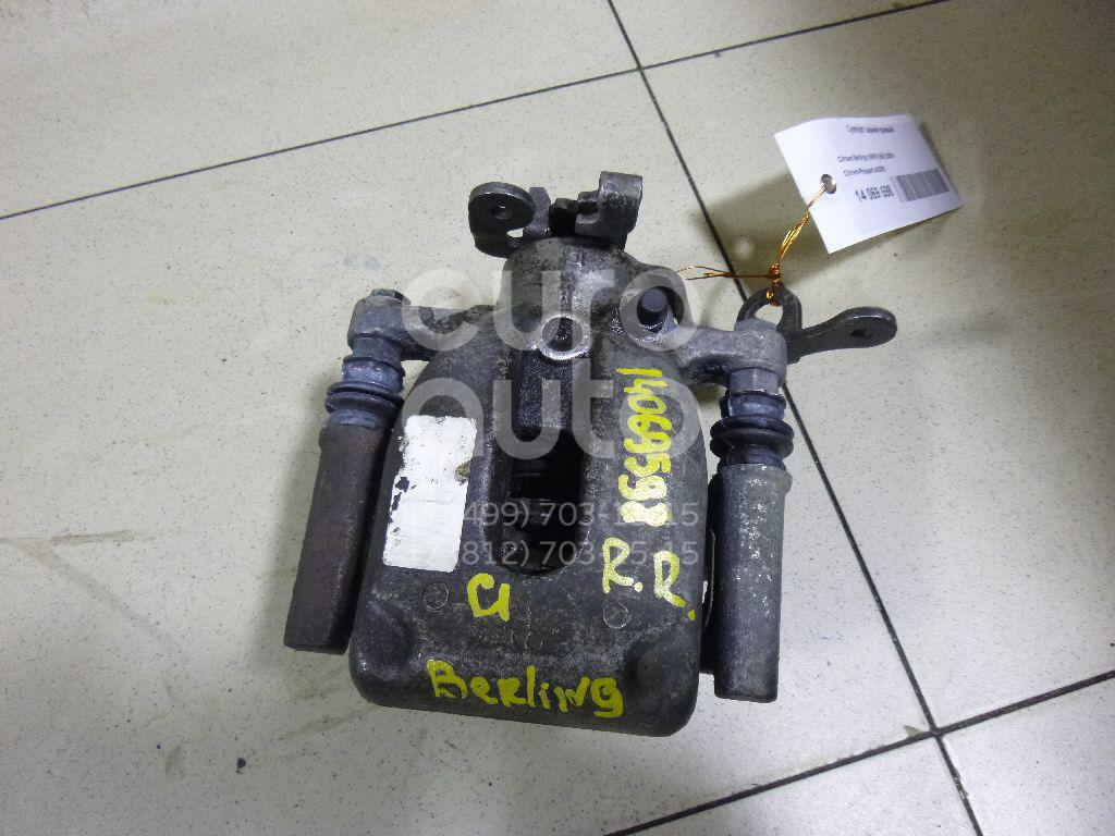 Суппорт задний правый Citroen Berlingo (NEW) (B9) 2008-; (4402F6)  - купить со скидкой