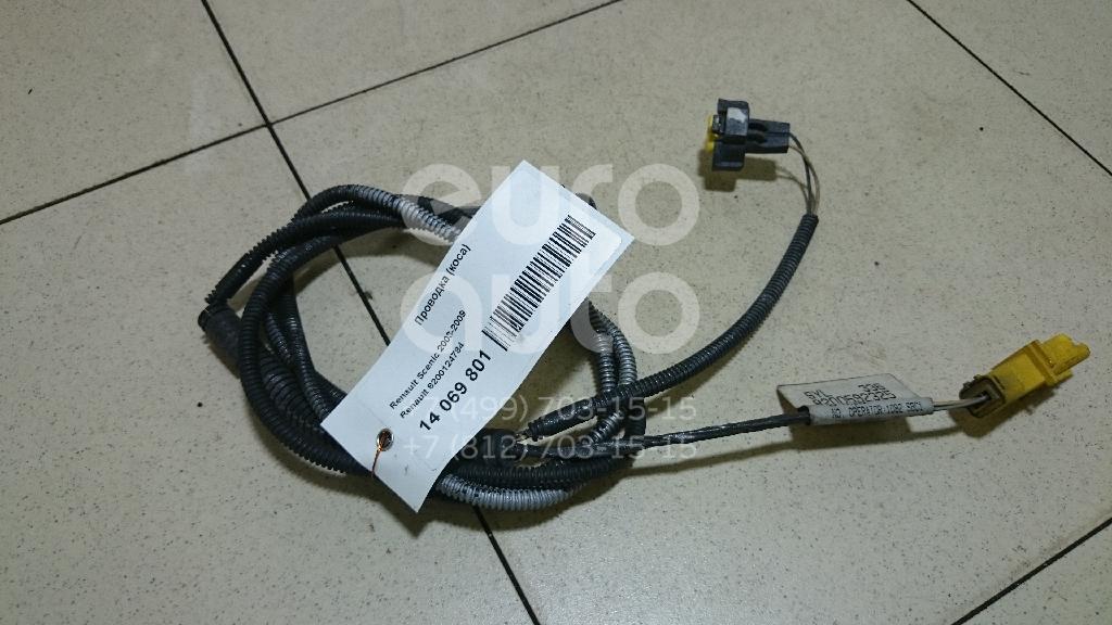 Купить Проводка (коса) Renault Scenic II 2003-2009; (8200124784)
