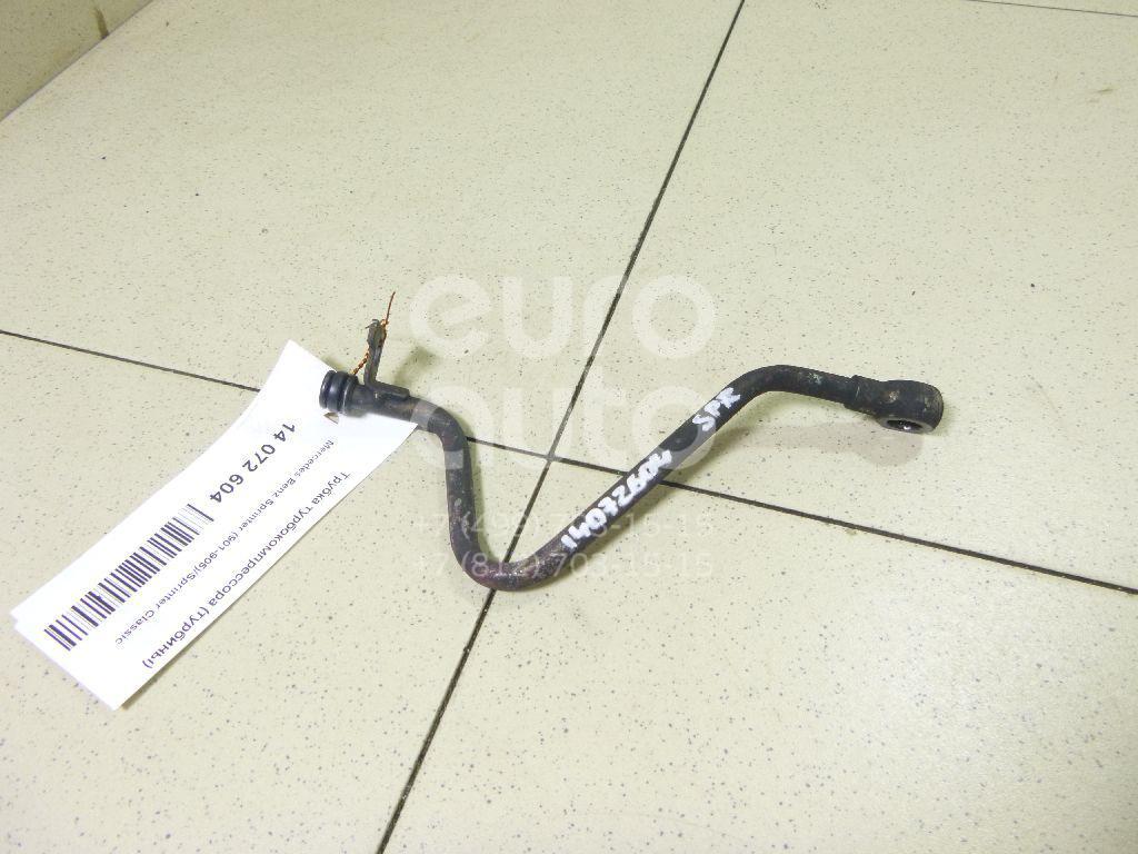 Купить Трубка турбокомпрессора (турбины) Mercedes Benz Sprinter (901-905)/Sprinter Classic (909) 1995-2006; (6111800620)