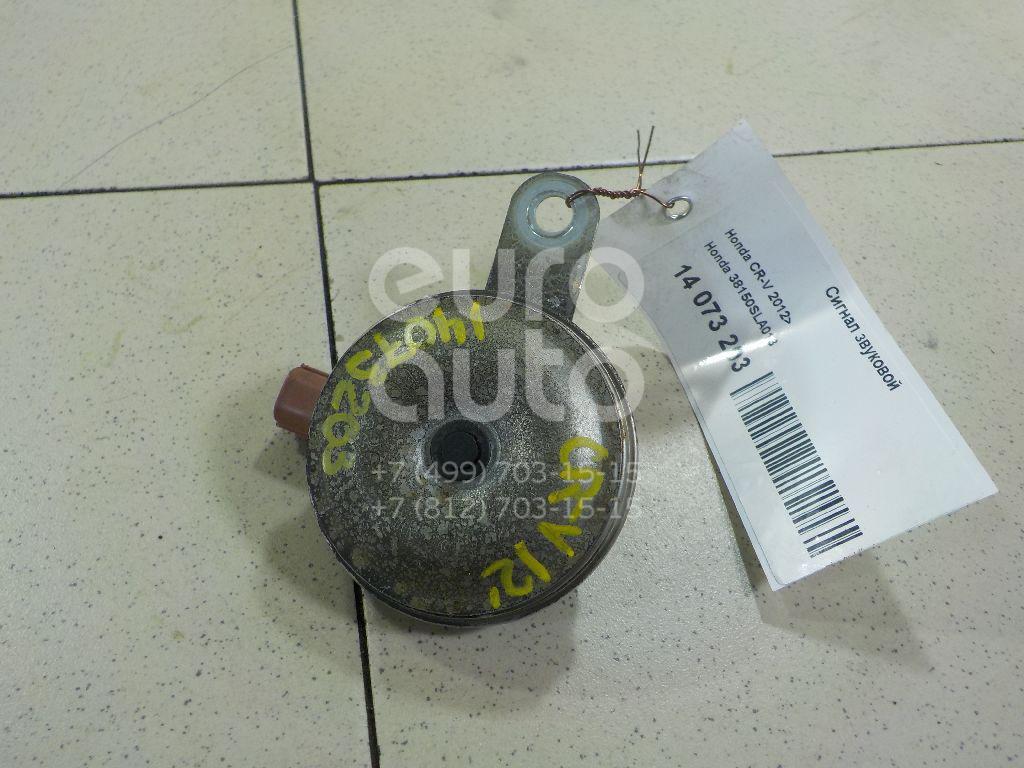Купить Сигнал звуковой Honda CR-V 2012-; (38150SLA013)