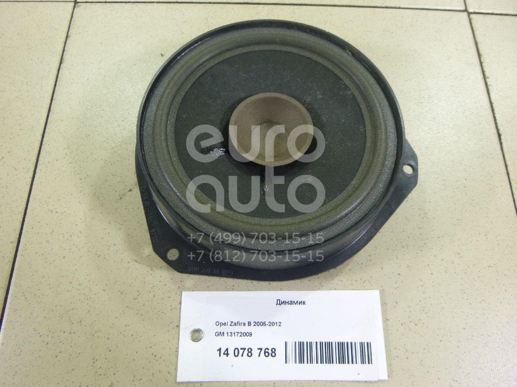 Купить Динамик Opel Zafira B 2005-2012; (13172009)