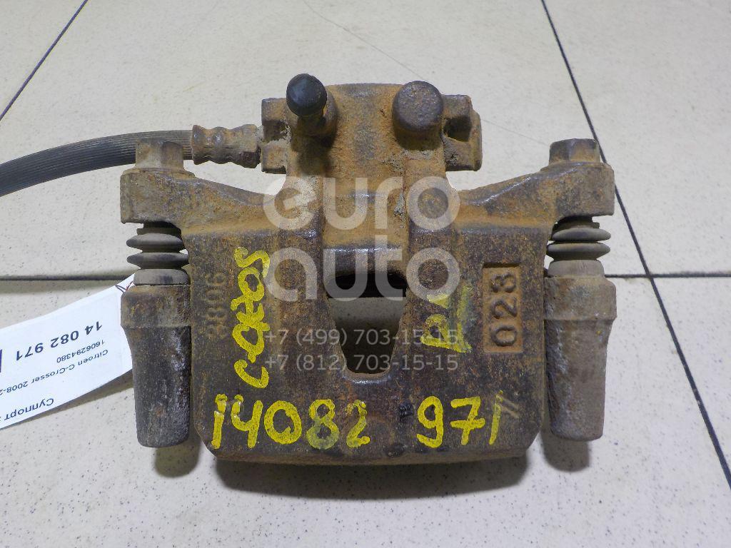 Купить Суппорт задний левый Citroen C-Crosser 2008-2013; (1606294380)