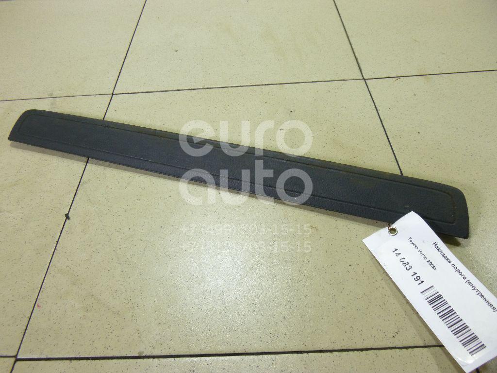 Купить Накладка порога (внутренняя) Toyota Verso 2009-; (679110F010B0)