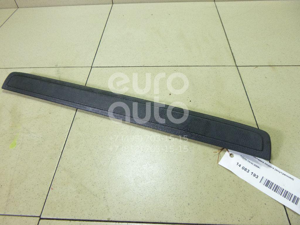 Купить Накладка порога (внутренняя) Toyota Verso 2009-; (679150F010B0)