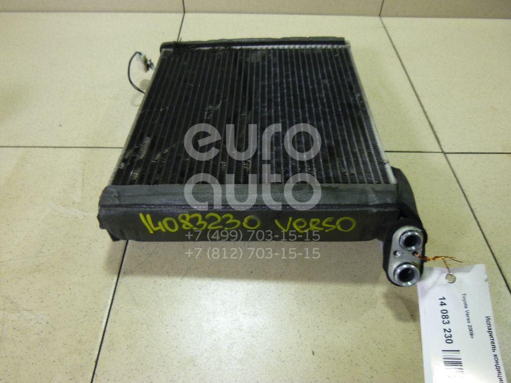 Купить Испаритель кондиционера Toyota Verso 2009-; (8850102202)