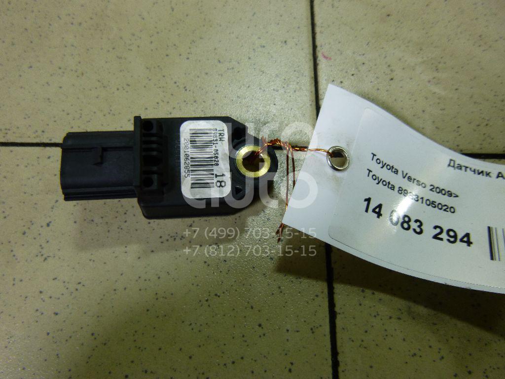 Купить Датчик AIR BAG Toyota Verso 2009-; (8983105020)