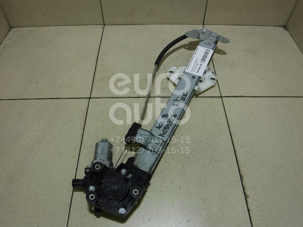 Купить Стеклоподъемник электр. задний правый Honda Accord VIII 2008-2015; (72710TL0Q01)