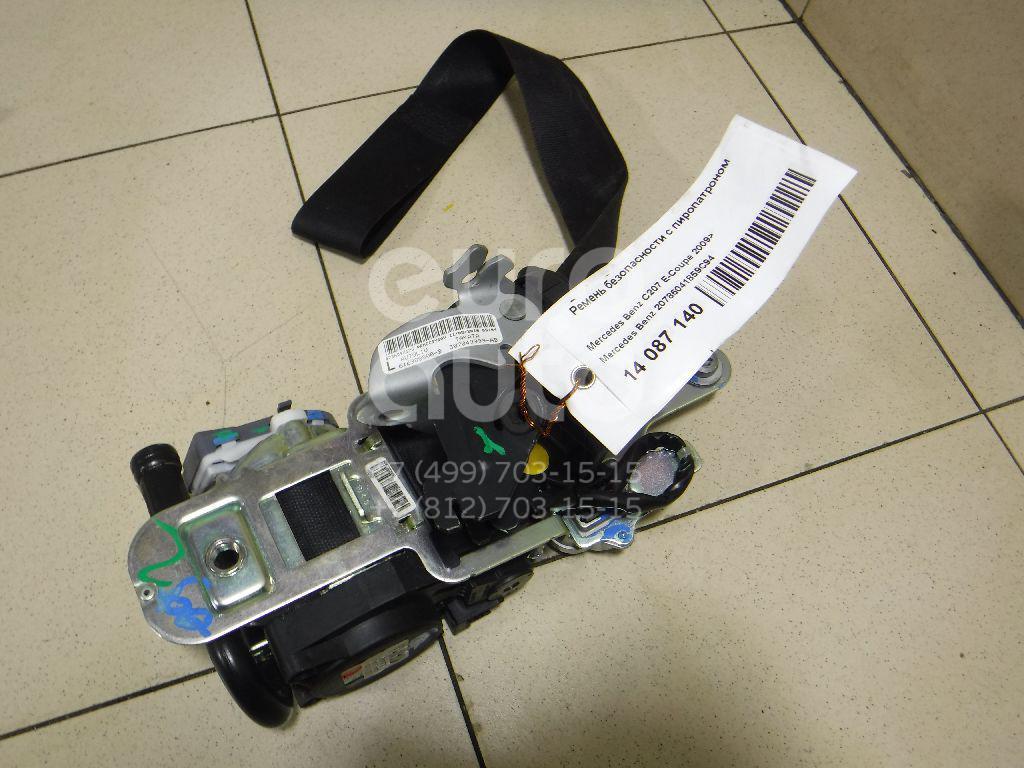 Купить Ремень безопасности с пиропатроном Mercedes Benz C207 E-Coupe 2009-; (20786041859C94)