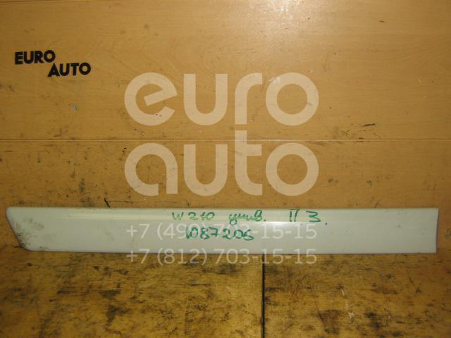 Молдинг задней правой двери для Mercedes Benz W210 E-Klasse 1995-2000 - Фото №1