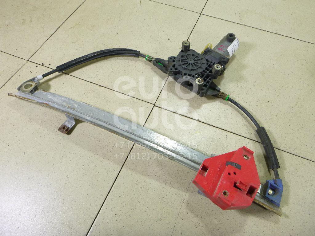 Купить Стеклоподъемник электр. передний правый Ford Mondeo II 1996-2000; (93BBF23200BZ)