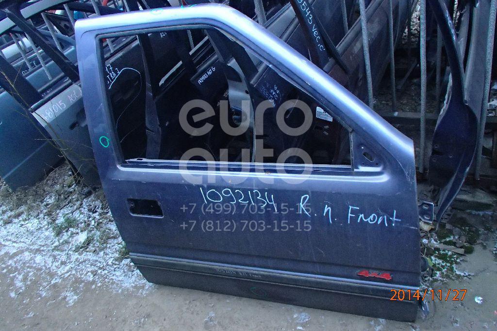 Дверь передняя правая для Opel Frontera A 1992-1998 - Фото №1
