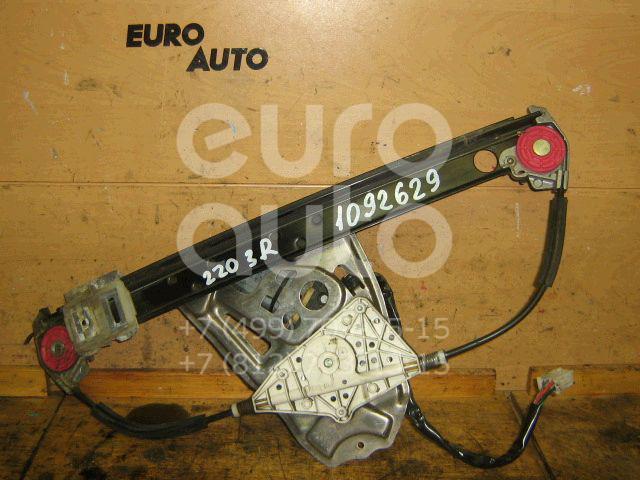 Стеклоподъемник электр. задний правый для Mercedes Benz W220 1998-2005 - Фото №1