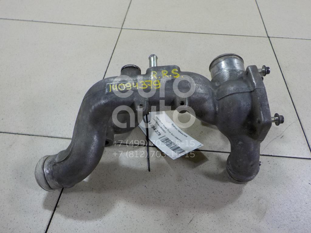 Купить Корпус термостата Land Rover Range Rover Sport 2005-2012; (LR003523)