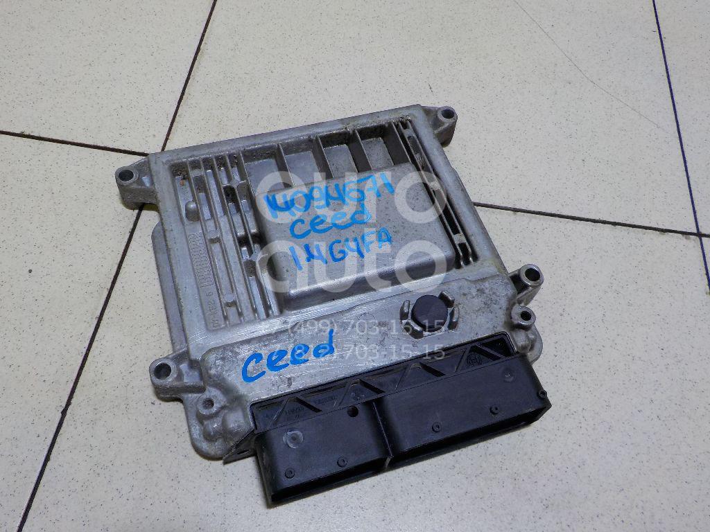 Купить Блок управления двигателем Kia Ceed 2007-2012; (391102B520)
