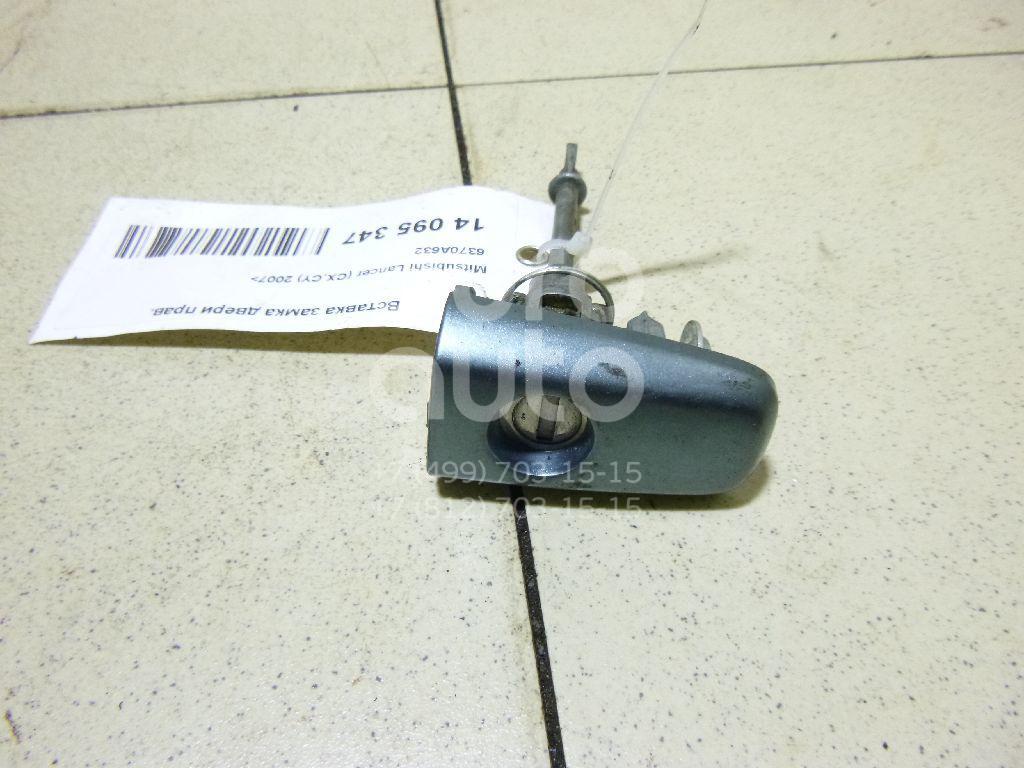 Купить Вставка замка двери прав. Mitsubishi Lancer (CX, CY) 2007-; (6370A632)
